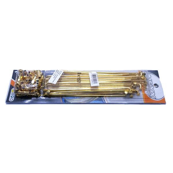 JARI-JARI NEXX GOLD 9 X 157