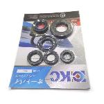 OIL SEAL KIT KC MIO-J